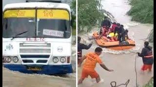 Kota Flood: कोटा में भारी बारिश से फिर बिगड़े हालात   रेस्क्यू में जुटी सेना और एसडीआरएफ की टीमें