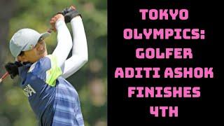 Tokyo Olympics: Golfer Aditi Ashok Finishes 4th   Catch News