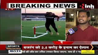 Tokyo Olympics में भारत को पहला गोल्ड मेडल   Chhattisgarh CM Bhupesh ने Neeraj Chopra को दी बधाई