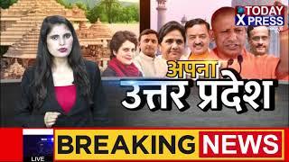 UttarPradesh News Live    एएमयू गजट में पीएम की ज्यादा फोटो पर विवाद    BreakingNews   Today Xpress