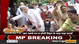 Chhattisgarh News    Lokwani 20th Episode, Chief Minister Bhupesh Baghel आमजनता से हो रहे रूबरू