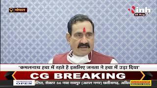 Madhya Pradesh News    Home Minister Dr Narottam Mishra बाढ़ के हालात पर बोले