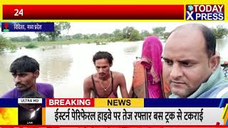 MadhyaPradesh News Live || विदिशा में बारिश ने मचाई तबाही, सैकड़ों बेघर || FloodInMP ||  weather ||