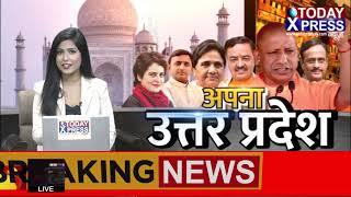 UttarPradesh News    सपा और बीजेपी के नेता आमने-सामने    BJP   Samajwadi Party    Today Xpress   