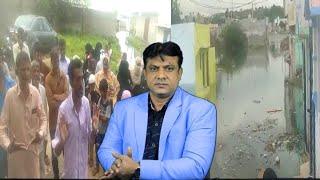 Osman Nagar Ki Ghareeb Awaam Ka Haal To Dheko | Leaders Se Madat Ki Bheek Maang Rahai Hai Awaam |