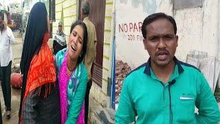 Husband Wife Ko Nikala Ghar Ke Bahar | Husband Wife Ka Bura Haal | Golconda Hyderabad | SACH NEWS |