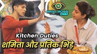 Bigg Boss OTT | Kitchen Duties Ko Lekar Bhide Shamita Aur Pratik, Janiye Pratik Ne Kya Kaha?