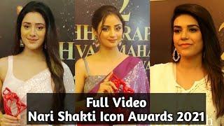 Uncut: Nari Shakti Icon Awards 2021 - Anjum Fakih, Hiba Nawab, Madirakshi Mundle & Many More