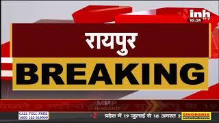 Chhattisgarh News    World Tribal Day पर कार्यक्रम, Chief Minister Bhupesh Baghel होंगे शामिल