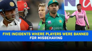 5 Players Who Were Banned for Misbehavior on Cricket Field | 5 Biggest Fights In Cricket