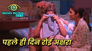 Bigg Boss OTT   Pehle Hi Din Bhojpuri Star Akshara Fut Futkar Rone Lagi, Janiye Kya Hua?