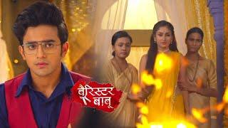 Barrister Babu | 09th Aug 2021 Episode | Bondita Ko Deni Hogi Agni Pariksha, Sanyasi Bani Bondita