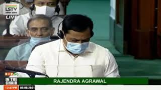Shri Sarbananda Sonowal introduces the NCISM (Amendment) Bill, 2021