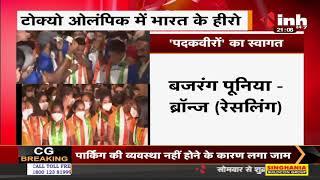 Tokyo Olympics में भारत के हीरो   'पदकवीरों' का स्वागत