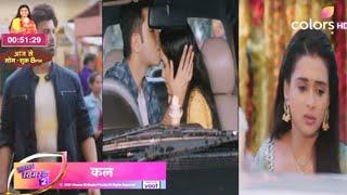 Sasural Simar Ka 2 Update   Gagan Ke Sath Bhag Gayi Aditi   Aarav Aur Simar Shocked