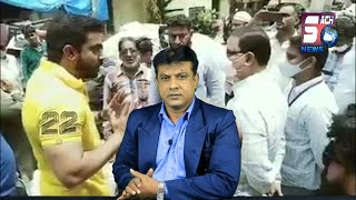 Dhekiye Majid Hussain Ka Ghussa Phir Ek Baar   ACP VS Majid Hussain   SACH NEWS  