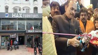 Big Offers By Max Furnitures | Mahmood Ali Inaugurates Max Furnitures At Mehadipatnam Guddimalkapur