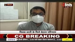 Madhya Pradesh News || ICMR ने कि कोरोना Vaccine को लेकर Study, मिक्सिंग और मैचिंग मे आए सुखद परिणाम