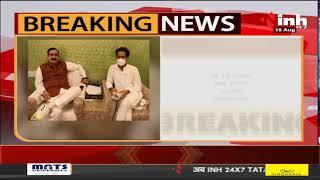 MP News || Home Minister Dr. Narottam Mishra से मिले Former Minister Jaivardhan Singh, हुई मुलाकात