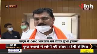Madhya Pradesh News    Agriculture Minister Kamal Patel ने Kamal Nath पर फोड़ा ठीकरा, बोले-