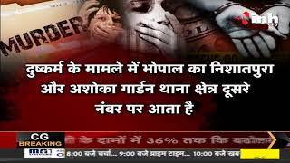 Madhya Pradesh News    Bhopal में एक ही पैटर्न के अपराध, फिर भी अपराधियों पर लगाम नहीं