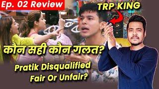 Bigg Boss OTT Review Ep. 02   Shamita - Divya Vs Pratik, Divya Ka Fair Sanchalan Ya Unfair?