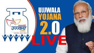 Narendra Modi will launch Ujjwala 2.0 | Pradhan Mantri Ujjwala Yojana - PMUY | social media live
