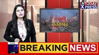 UttarPradesh News Live ||Flood in UP: हवाई निरीक्षण कर सीएम ने जाना औरैय का हाल || Breaking News ||