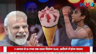 ओलम्पिक खेल, भारत कर रहा सबको फेल #tokyoolympics