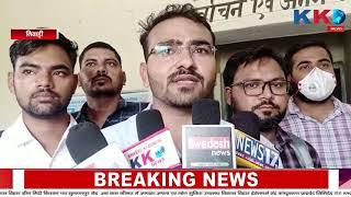 Nivari | Siddharthnagar | बिजली विभाग की बड़ी लापरवाही आयी सामने