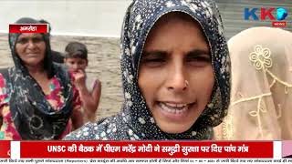 Jhansi | Amroha | अमरोहा में अस्पताल की बड़ी लापरवाही आई सामने