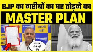 BJP का Unauthorised Colony के लाखों लोगों को बेघर करने का Master Plan 2041 - Somnath Bharti