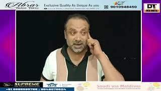 Khaja Bilal Ahmed Targest Amjed Ullah Khan, Apne Khud Ke Social Media Admin Ki Help Nai Kare