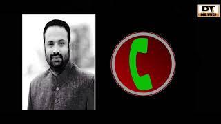 #AIMIM Leader Khaja Bilal Ahmed Ki Call Recording #Secretariat Ki Masjid Hum Banake Rehenge