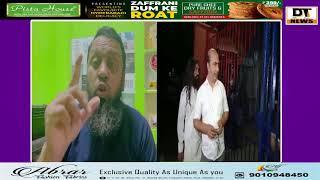 Mulle Kaate Jainge To Ram Ram Chillainge Bolne Wala RSS Aatankwadi Giraftaar Hogaya