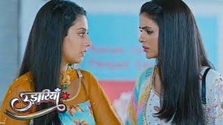 Udaariyaan Update | Tejo Ko Aaya Jasmine Par Shak, Fateh Ke Shirt Par Jasmine Ka Perfume