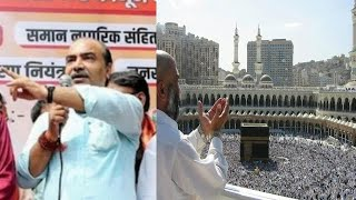 Musalmano Ke Khilaaf Naaray Lagane Par BJP Leader Ashwini Upadhyay Hua Arrest | Sach News Khabarnama