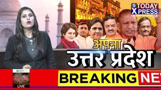 UttarPradesh News Live || डीएम ने जिला पूर्ति अधिकारी कार्यालय का किया निरीक्षण || Breaking News ||