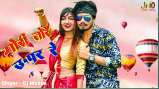 Gori Tore Upar Re // New Nagpuri Song // Singer Dj Munna