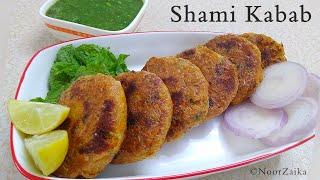 शामी कबाब बनाने का आसान तरीका टिप्स और ट्रिक्स के साथ |Shami Kabab Recipe | Kebab recipe | Noorsaba