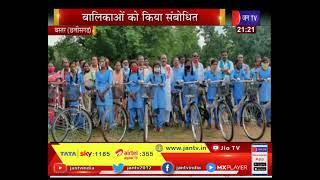 Bastar News   MLA Lakheshwar Baghel ने किया साइकिल वितरण, बालिकाओं को किया संबोधित