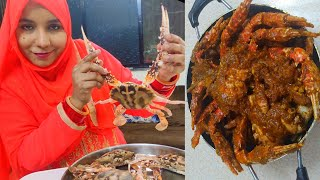 crab masala | crab curry | How to make Crab Curry  | Seafood Recipe | King Size Crab Curry |Noorsaba