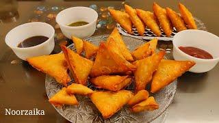 Chicken Samosa Recipe | Easy Samosa Recipe | Samosa Recipe | Chicken keema Samosa | Noorsaba