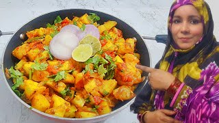 आलू की झटपट बनने वाली सब्ज़ी । आलू मसाला । Potato Masala Fry । आलू की सब्जी बनाने का सबसे आसान तरीका