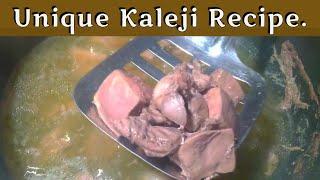 एक बार कलेजी इस तरह से बनाकर देखिए उंगलिया चाटते रह जाओगे। Kaleji Recipe | Bakra Eid Special Recipe