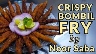 Bombil Fry Recipe | Crispy Bombay Duck Aata Fry | How to wash bombil Fish | Fish Recipes in  Hindi
