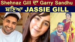 Live : Shehnaz Gill ਦਾ Garry Sandhu ਬਣਿਆ Jassie Gill | Dainik Savera