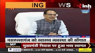 Madhya Pradesh News || CM Shivraj की Nasrullaganj को स्वास्थ्य व्यवस्था की सौगात