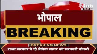 Madhya Pradesh News || Minister Bhupendra Singh का बयान - आज बैठक में होंगे महत्वपूर्ण फैसले