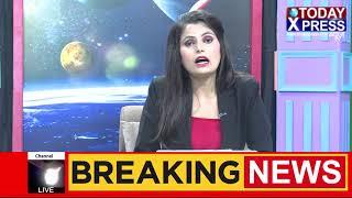 Chhattisgarh News Live || किसानों को अभी तक नहीं मिला केसीसी || Today Xpress Live || BreakingUpdate